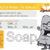 Hand washing word game 3